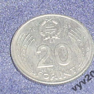 Венгрия-1989 г.-20 форинтов