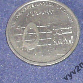 Иордания-1993 г.-5 пиастров