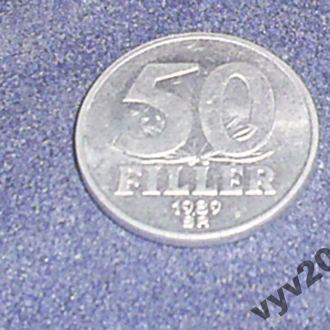 Венгрия-1989 г.-50 филлеров