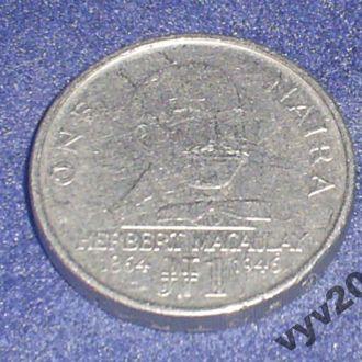 Нигерия-1991 г.-1 найра