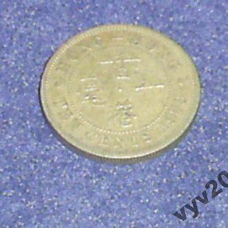 Гонг-Конг-1979 г.-10 центов
