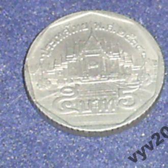 Таиланд-1991 г.-5 бат