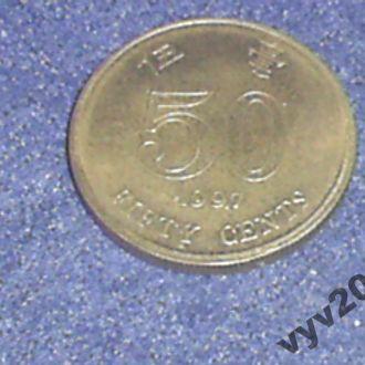 Гонг-Конг-1997 г.-50 центов