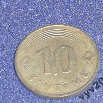 Латвия-1992 г.-10 сантимов