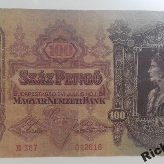 100 пенге 1930 г. Венгрия