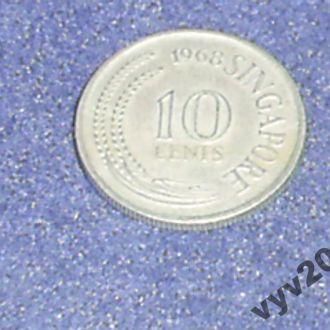 Сингапур-1968 г.-10 центов (морской конек)