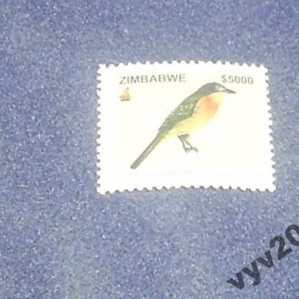Зимбабве**-2006 г.-Птица