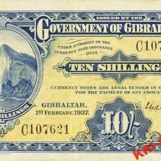 Гибралтар 10 шиллингов 1937 год. КОПИЯ