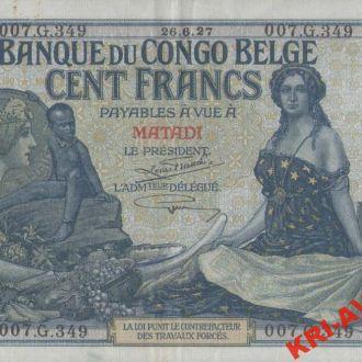 Бельгийское Конго 100 франков 1912 год. КОПИЯ