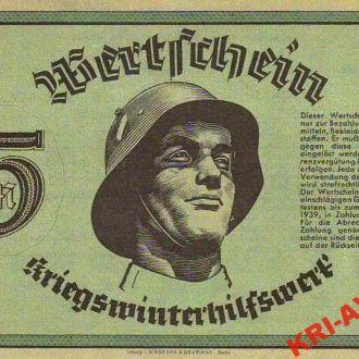 Германия Зимняя помощь, 5 марок, янв. 1940 тип 1