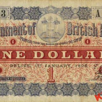Брит. Гондурас 1 доллар 1895 год. КОПИЯ
