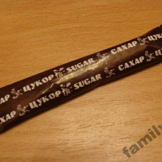Пакетик с сахаром № 260