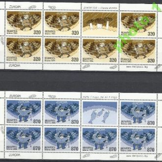 Беларусь 2004 Европа СЕПТ грибы рыбалка фауна 2Клб
