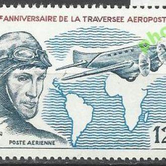Уоллис и Футуна 1980 транспорт авиация 1м.**
