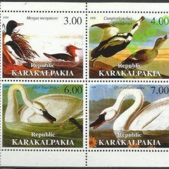 Узбекистан  Каракалпакия 1999 фауна птицы 4м.Клб**
