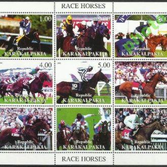 Узбекистан  Каракалпакия 1999 фауна кони 9м.Клб**