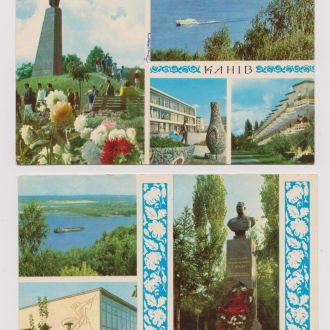 КАНЕВ - ШЕВЧЕНКО -ГАЙДАР = 2 откр. 1972 г.