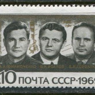 Космос СССР 1969 Групповой полёт Сцепка MNH