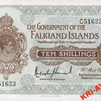 Фолклендские острова 10 шиллингов 1938 год. КОПИЯ