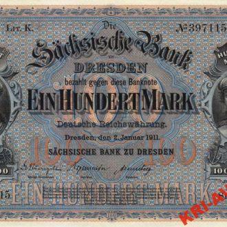 Германия 100 марок 1911 год SACHSISCHE BANK. КОПИЯ