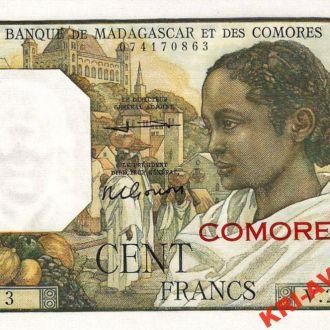 Коморские острова 100 франков 1963 год. КОПИЯ
