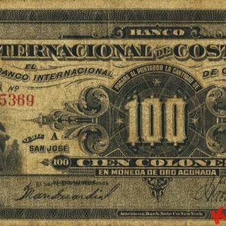Коста Рика 100 колонов 1914 год. КОПИЯ
