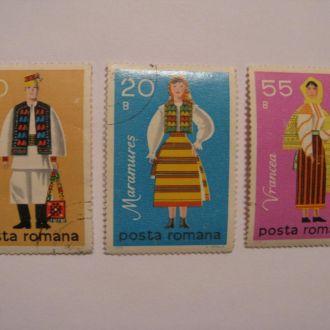 Народые костюмы Румынии 1979