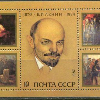 СССР Коммунистические символы Ленин в живописи MNH