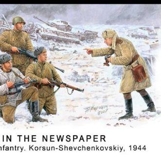 Master Box 3529 Soviet Infantry, winter 1944