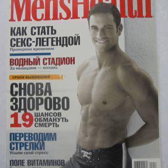 MensHealth  2005 №8  с7