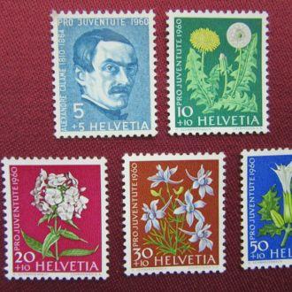 1960г.ШВЕЙЦАРИЯ.цветы