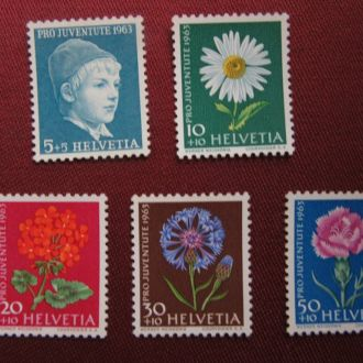 1963г.ШВЕЙЦАРИЯ.цветы
