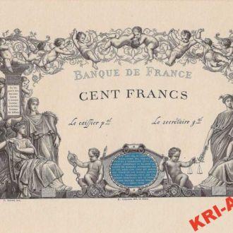 Франция 100 франков 1--- год проба. КОПИЯ