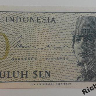 10 сен 1964 г. Индонезия (UNС)