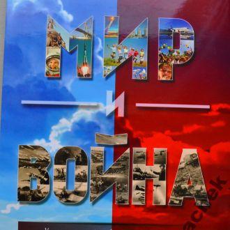 Альбом Города- герои, СНГ, Пушкин, Гагарин, РГО,  Крым, знак рубля НОВИНКА