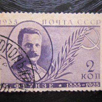 СССР, 1935, Фрунзе, гаш.