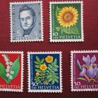 1961г.ЩВЕЙЦАРИЯ.цветы