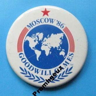Игры доброй воли. Москва 1986 г Goodwill Games