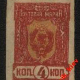 Гражданская Война -ДРВ  Чита   1922г. № 3