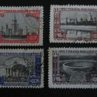 1957, СССР, Фестиваль, гаш.