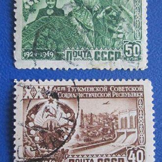 1950, 25-летие Туркмении, гаш.