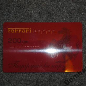 карточка №302
