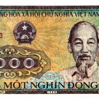 Вьетнам. 1000 VND 1988 г. UNC