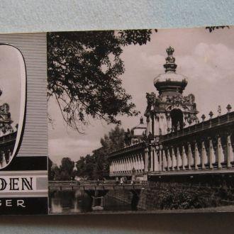 ДРЕЗДЕН = набор открыток 1963  г.