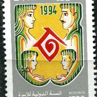 СИРИЯ MNH 1995 Mi 1936  ДЕНЬ СЕМЬИ