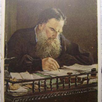 Портрет Л.Н. Толстого 1934 г. (почтовая карточка)