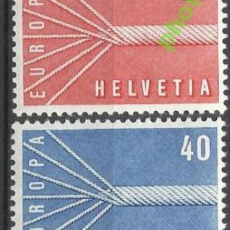 Швейцария 1957 Европа СЕПТ 2м.**