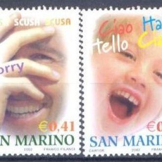 Сан Марино 2002 чувства люди дети ** о