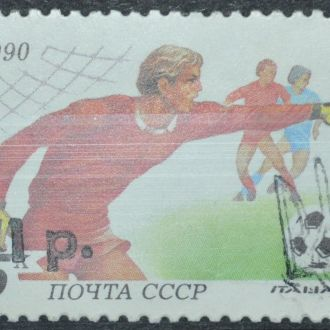 Италия-90 Провизории надпечатка на СССР