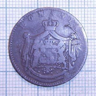 Румыния, 5 бани 1867